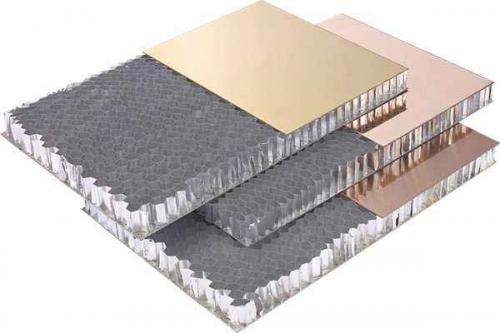 太仓蜂窝铝板